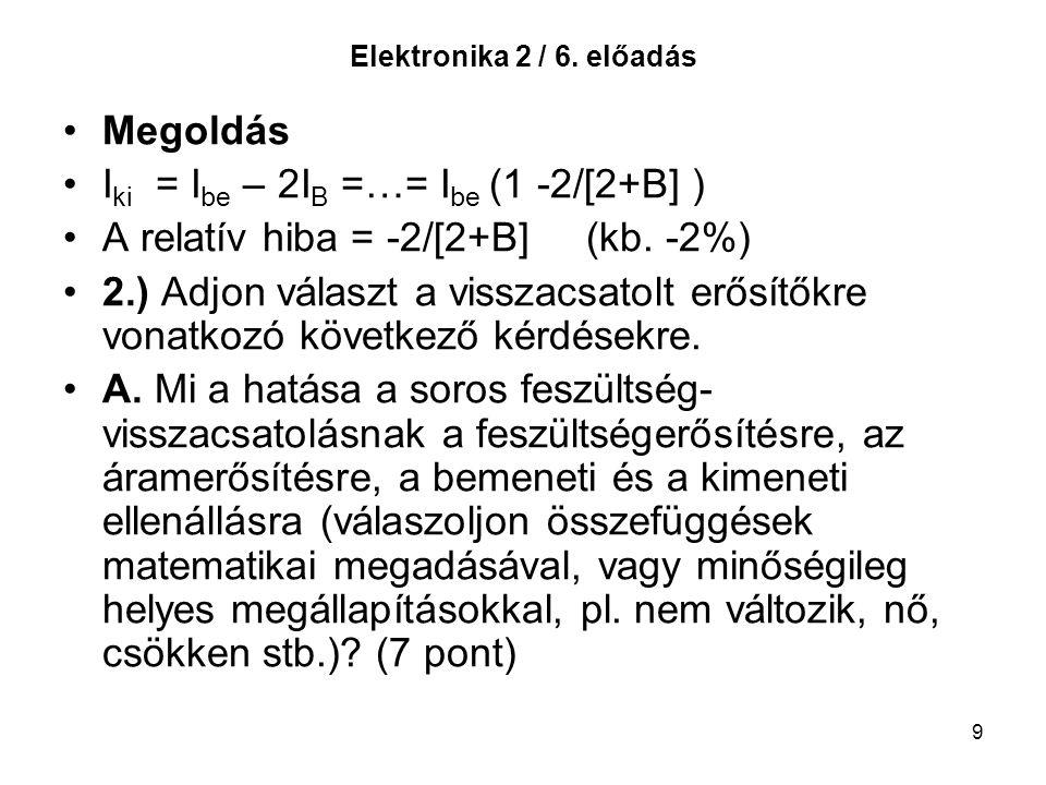 Iki = Ibe – 2IB =…= Ibe (1 -2/[2+B] )